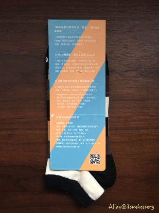 Footer Deodorant Socks 02
